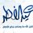 date-ramadan-fin-ramadan-aid-al-fitr-min